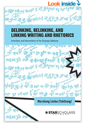 View 2021: Delinking, Relinking, and Linking Writing and Rhetorics