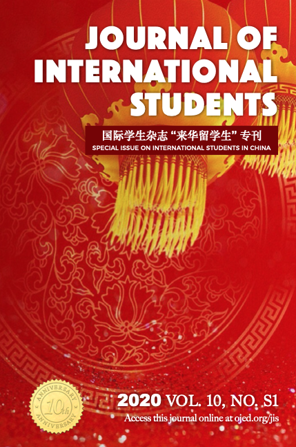 """View Vol. 10 No. S(1) (2020): Special Issue in Chinese """"中国留学生"""""""